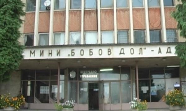 Съкратените миньори от Бобов дол проведоха срещи в Народното събрание