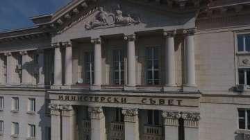 ГЕРБ и Реформаторския блок решават за правителство