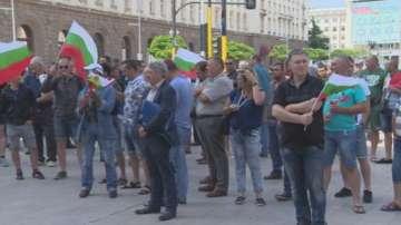 Животновъди протестират пред Министерския съвет