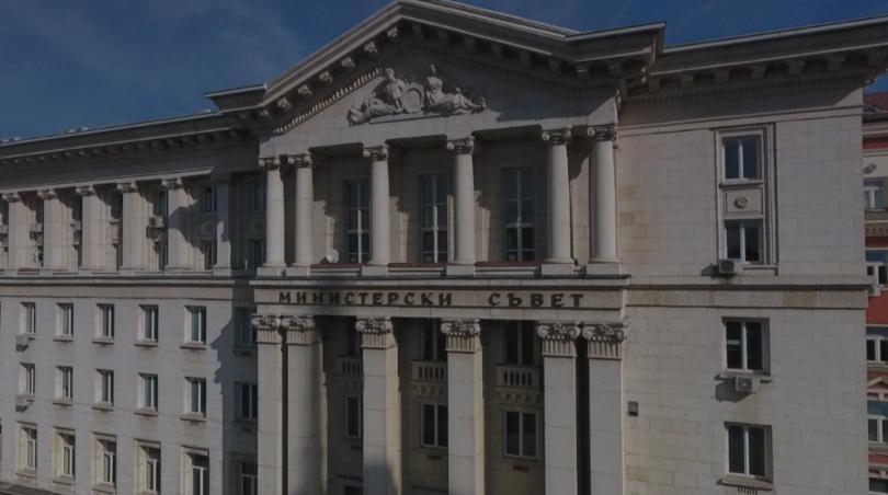 Правителството одобри допълнителни разходи/трансфери от резерва по чл. 1, ал.