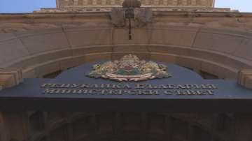 Три законопроекта ще бъдат обсъдени от социалните партньори