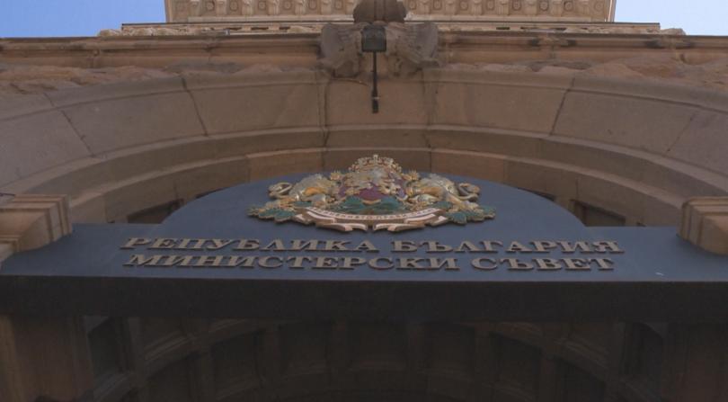 На заседание на Националният съвет за тристранно сътрудничество ще бъдат