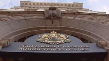 Напрежение в коалиционния съвет - ще има ли рокади в кабинета Борисов 3