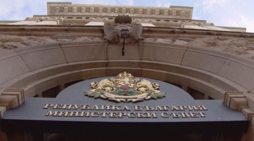 Премиерът Бойко Борисов е провел среща с правосъдния министър Цецка