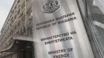 Новият енергиен министър ще бъде от квотата на ГЕРБ