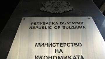 Емил Караниколов: Очаква се над 3% ръст на икономиката през 2019 г.