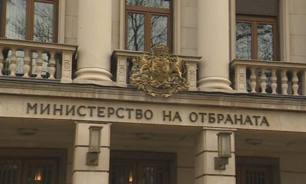 директор министерството отбраната обвиняем престъпление служба