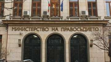 Обсъждат проектозакона срещу корупцията