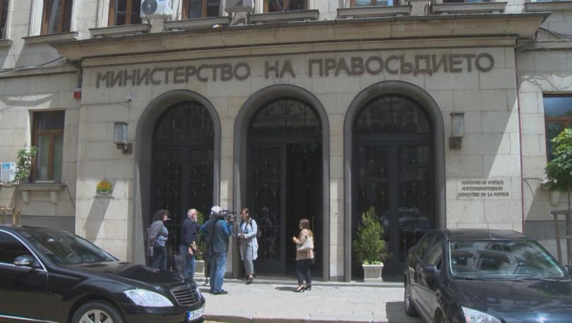 Правосъдното министерство с дебат за създаването на правила за разследване