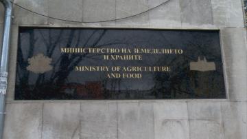 Биоземеделци на протест пред ресорното министерство