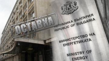 Министърът на енергетиката Теменужка Петкова с оставка заради сделката с ЧЕЗ