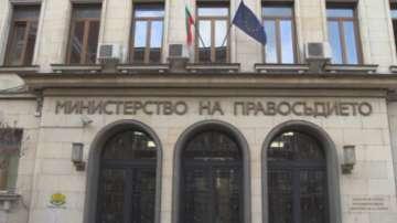 Официалната позиция на Министерството на правосъдието за изборните промени