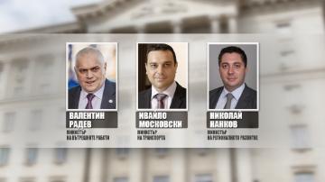 Министрите Радев, Нанков и Московски с оставки заради катастрофата край Своге