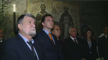 Българската делегация се поклони на гроба на Св. Кирил в Рим