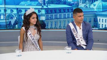 Кои са отличените в конкурса Мис и Мистър Рома?