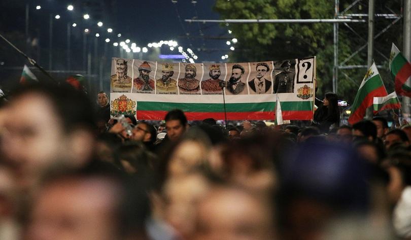 снимка 4 София е блокирана заради митинг-концерта на Орлов мост