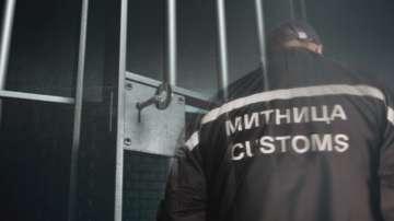 Заловиха 25 митничари заради взимане на подкуп във Варна