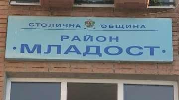 Отново протест срещу центъра на метадоновата програма в Младост
