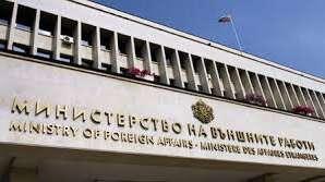 България остро осъжда поредното изстрелване на балистична ракета от КНДР