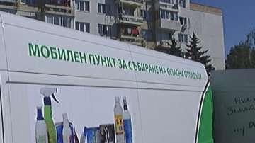 Мобилен пункт за опасни отпадъци откриват в София