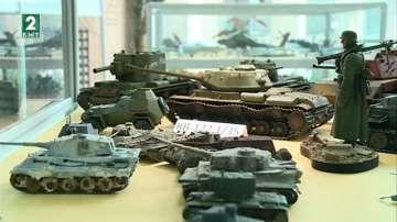 Изложба на умалени модели на машини от бойната и гражданската техника