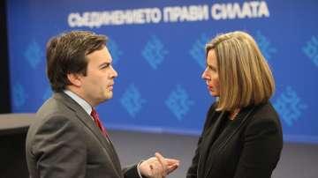 Разногласия по стратегията за Западните Балкани