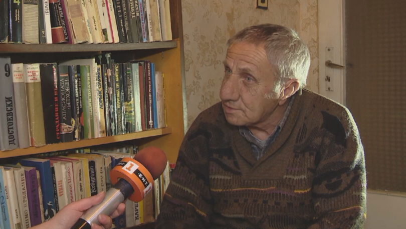 Български пенсионер публикува зов за помощ. Той обаче не иска
