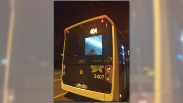Обраха и съблякоха 14-годишно момче в автобус в София