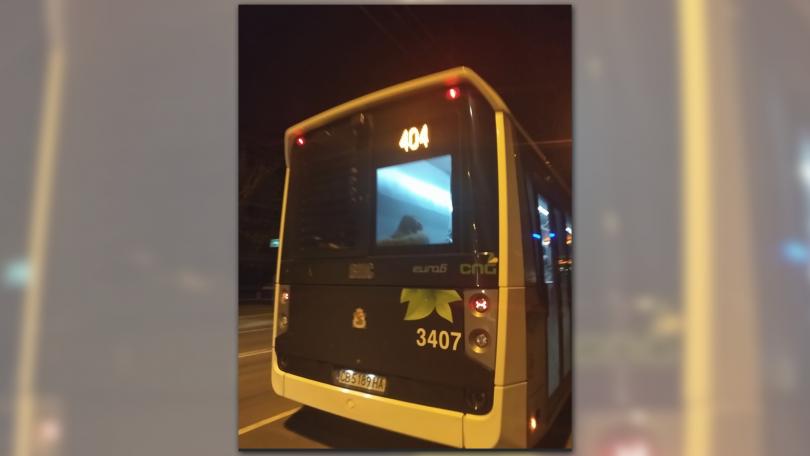 обраха съблякоха годишно момче автобус софия