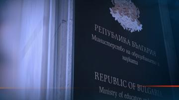 МОН: Училищата да не предприемат пътувания до държави със случаи на коронавирус