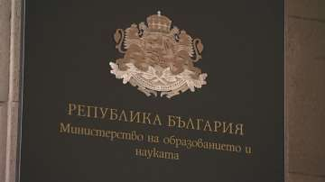 Министърът на образованието отчете пълно изпълнение на приоритетите