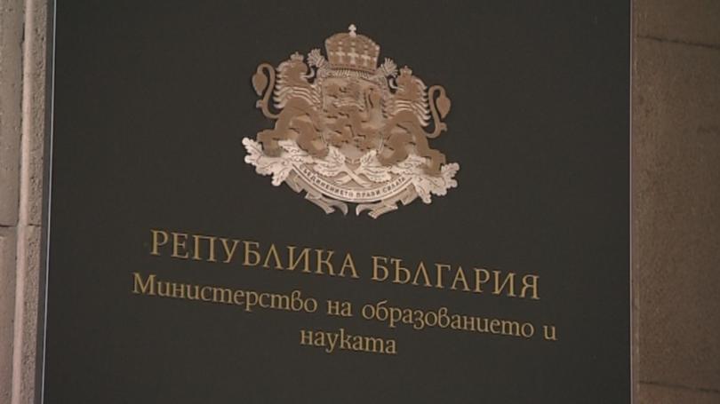 Със заповед на министър-председателя Бойко Борисов за заместник-министър на образованието