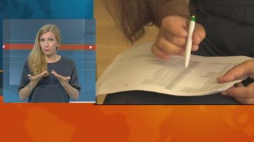 МОН оповести обобщените резултати от изпитите по български език и математика