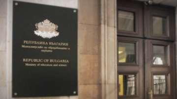 Просветното министерство представи 17-те си национални програми