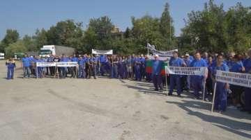 Работници от Монтана излязоха на протест