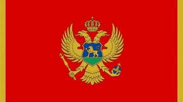 Черна гора въвежда глоби за тези, които не стават при изпълнение на химна