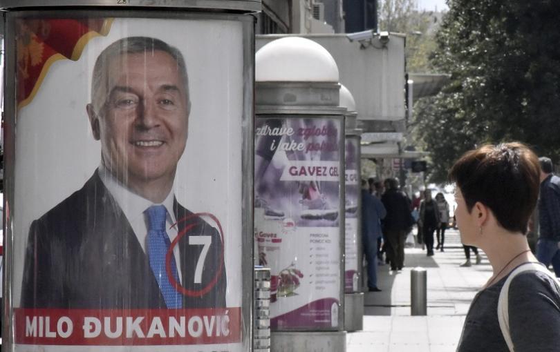 Плакат на Мило Джуканович