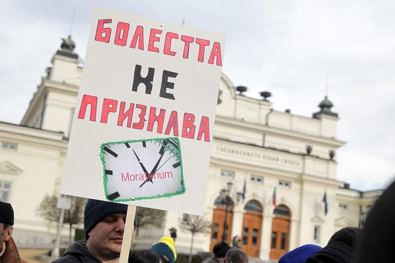 Председателите на всички парламентарни групи подкрепиха предложението да отпадне мораториума