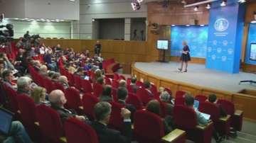 Руските ответни мерки по случая Скрипал