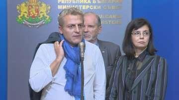 След извънредното заседание на кабинета: Управляващата коалиция остава стабилна!