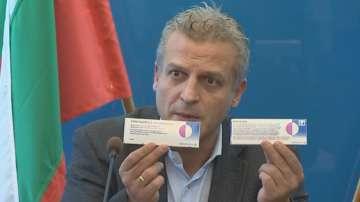 Спецсъдът решава дали ще прекрати делото срещу Петър Москов за ваксините