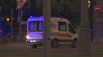 Продължава разследването на нападението в Москва