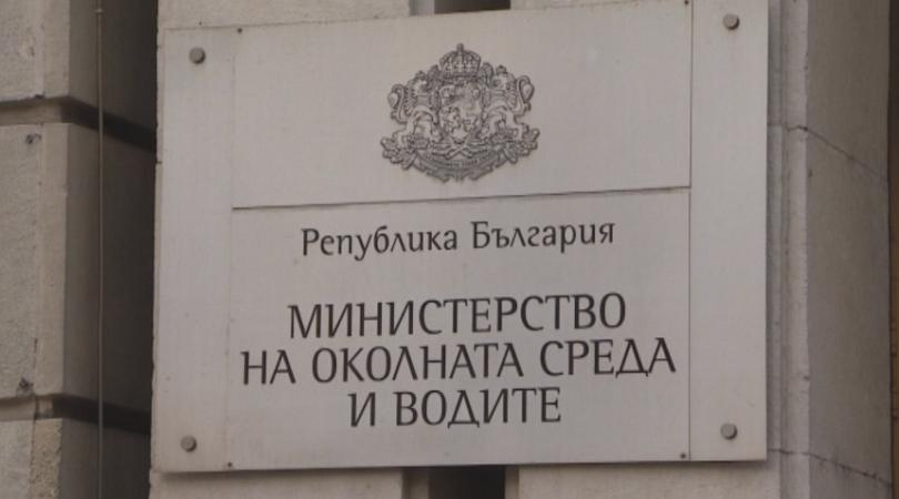 Екоорганизации от България и Сърбия протестираха пред МОСВ