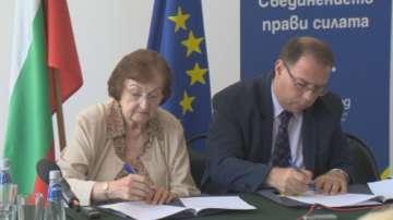 Държавната агенция Архиви ще получи документи на д-р Г. М. Димитров