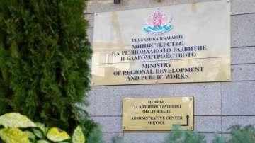 Регионалното министерство започва дискусия за новото райониране на страната