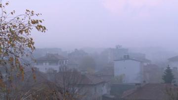 4000 лева е санкцията за замърсяването в Благоевград