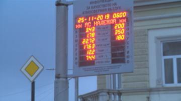 Общинският съвет в София ще се бори с мръсния въздух
