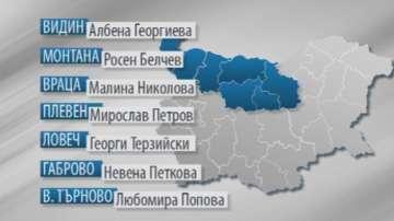 Редица кадрови промени на първото заседание на кабинета Борисов 3