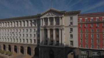 Министерски съвет: Докладът на ЕК е обективен, продължаваме с реформите