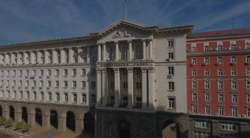 България няма да се присъедини към Глобалния пакт за миграцията